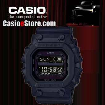Casio G-Shock stealth black King สายเรซิ่น รุ่น Limited Edition GX-56BB-1DR