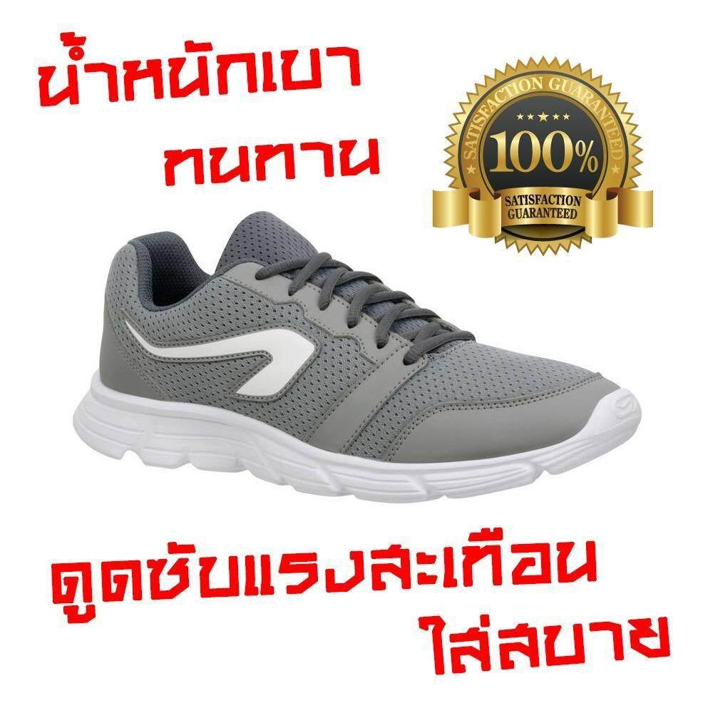 รองเท้าวิ่งสำหรับผู้ชายรุ่น RUN ONE