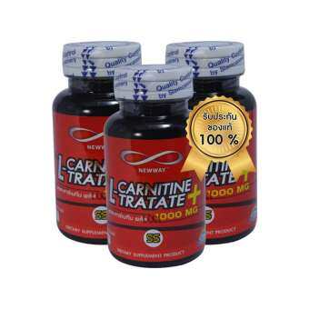 Active NEWWAY L-Carnitine L-Tratate+ 12 เม็ด (3 ขวด)