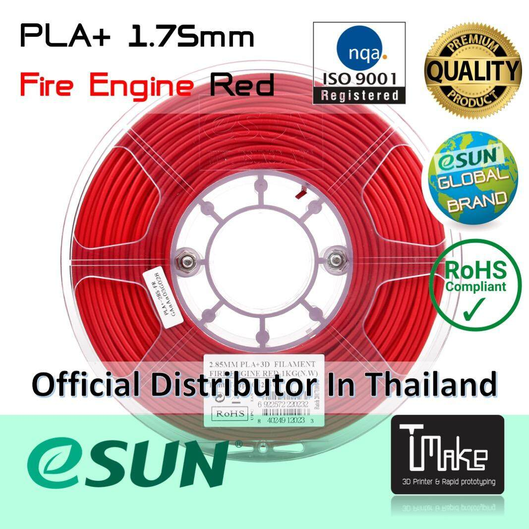 eSun Filament PLA+ Fire Engine Red Size 1.75mm for 3D Printer
