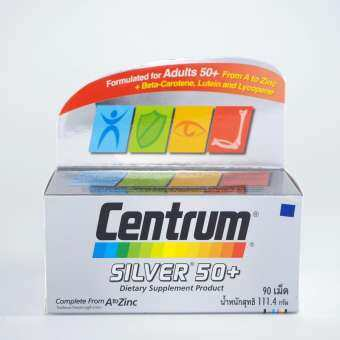 Centrum Silver 50+ A to Zinc + Beta-Carotene Lutien 90 เม็ด