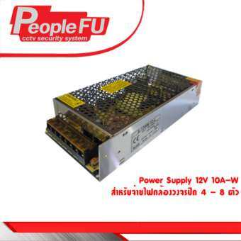 People Fu Power Supply 10A