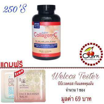 Neocell Super Collagen+C 6000mg 250เม็ด (1ขวด)