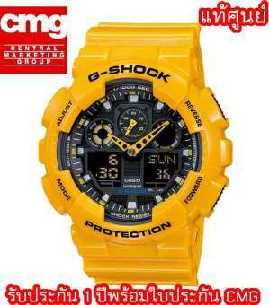 Casio G-Shock นาฬิกาข้อมือ Rubber รุ่น Ga-100A-9Adr (Bumblebee Limited Edition) (Yellow) ประกัน cmg 1 ปี