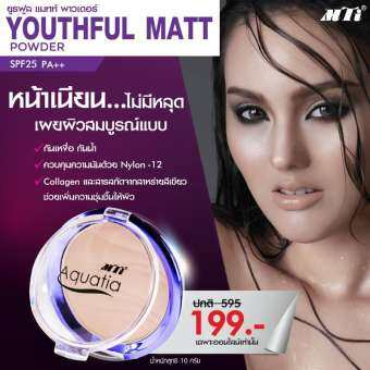 MTI AQUATIA YOUTHFUL MATT POWDER