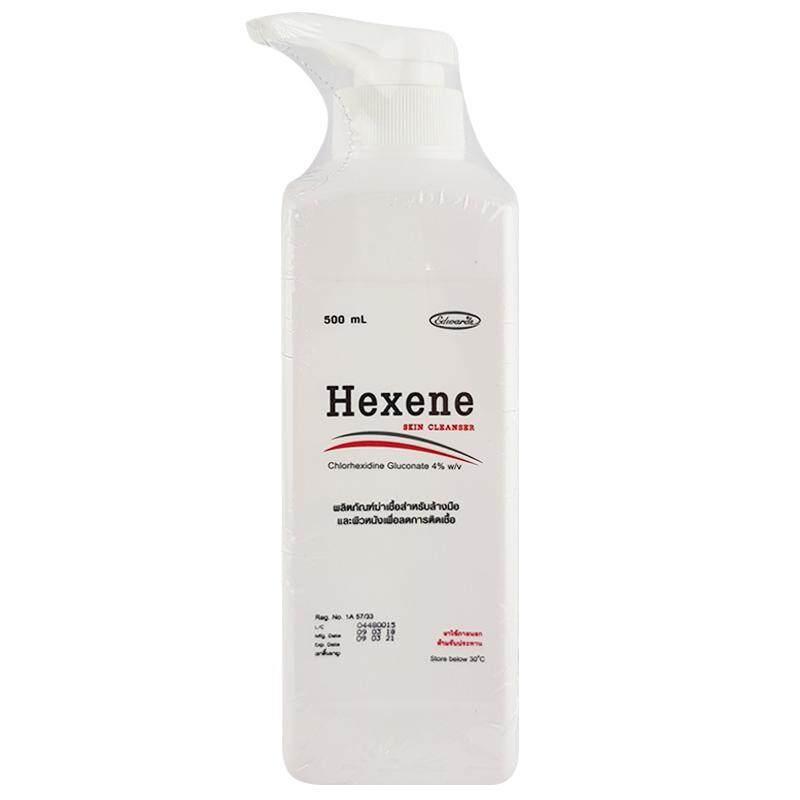 Hexene Skin Cleanser 500 ml. ผลิตภัณฑ์สำหรับล้างมือ และผิวหนังเพื่อลดการติดเชื้อ