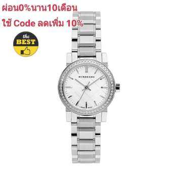 Burberry The City Diamond Ladies Watch BU9220