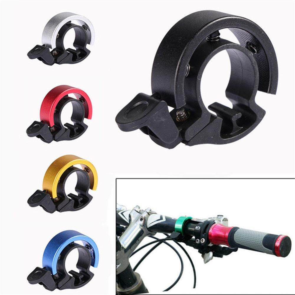 กระดิ่งซ่อน Q-bell Aluminum Alloy Bike Bell Mountain