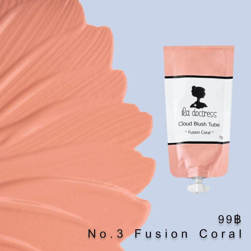 La doctress Cloud blush tube No.03Fusion coral