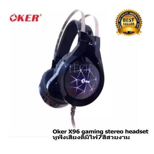 OKER หูฟังเกมมิ่ง Hi-Fi stereo headphone Gaming Headset รุ่น X96 (Black) 7 Color LED