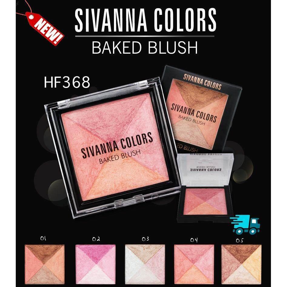 Sivanna Colors Baked Blush HF368 บลัชออน สิวันนา บลัชออนเนื้อครีม ซีเวียน่า ปัดแก้ม สีพีช
