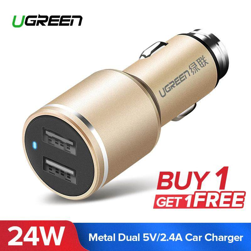 UGREEN Car Charger Dual USB (4.8A) Vehicle Charger for Mobile Phone Huawei Smart Port Portable Travel Charger for Samsung Huawei Xiaomi Apple iPhone/Android Smart Phones Gold Buy One Get One Free