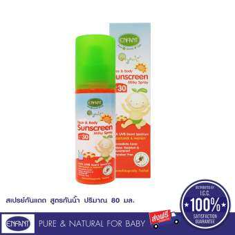 Enfant Organic Plus Face & Body Sunscreen Milky Spray