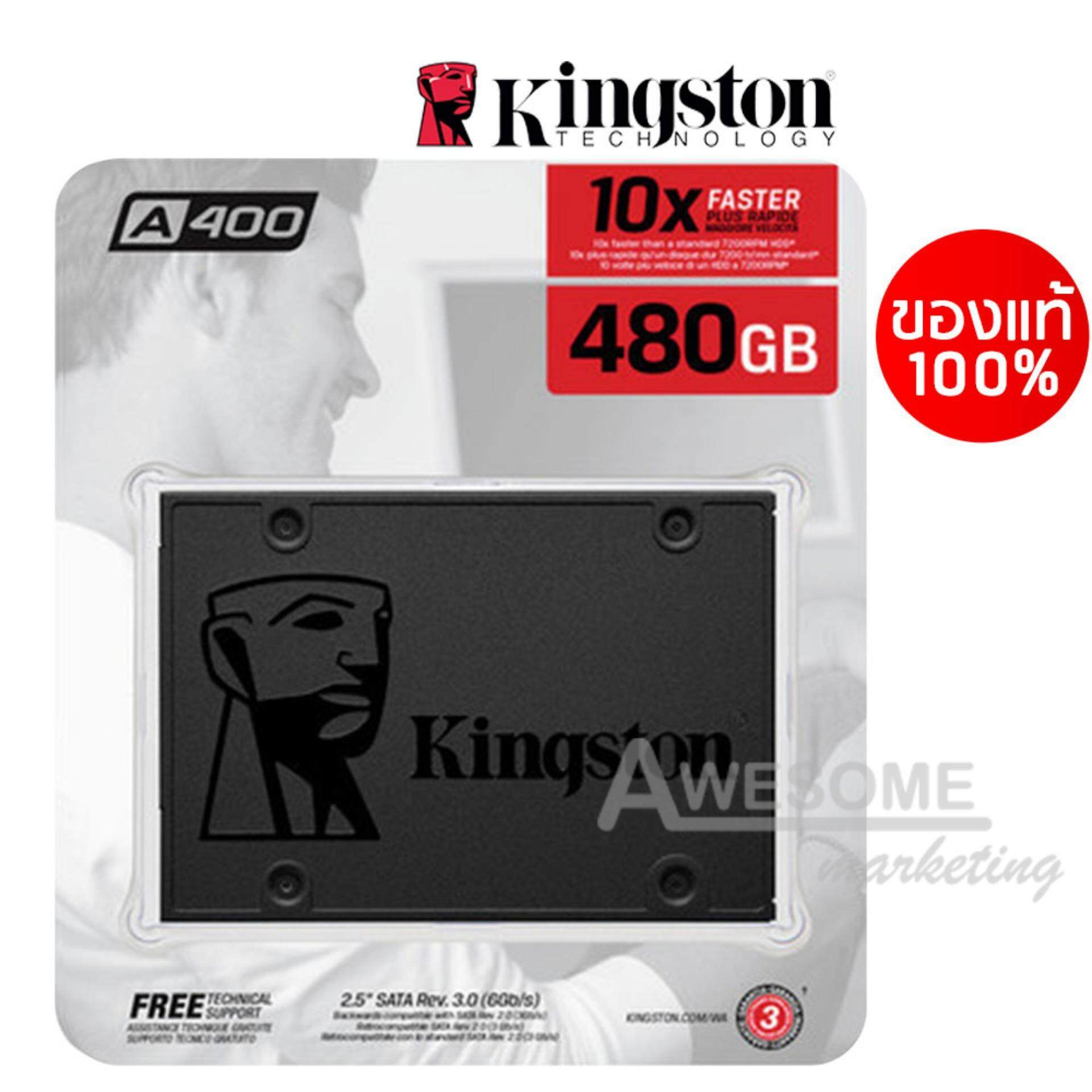 Kingston solid state hard drive รุ่น A400 ความเร็ว r/500 w/450 MB/s ความจุ 480 GB (SA400S37/480G)