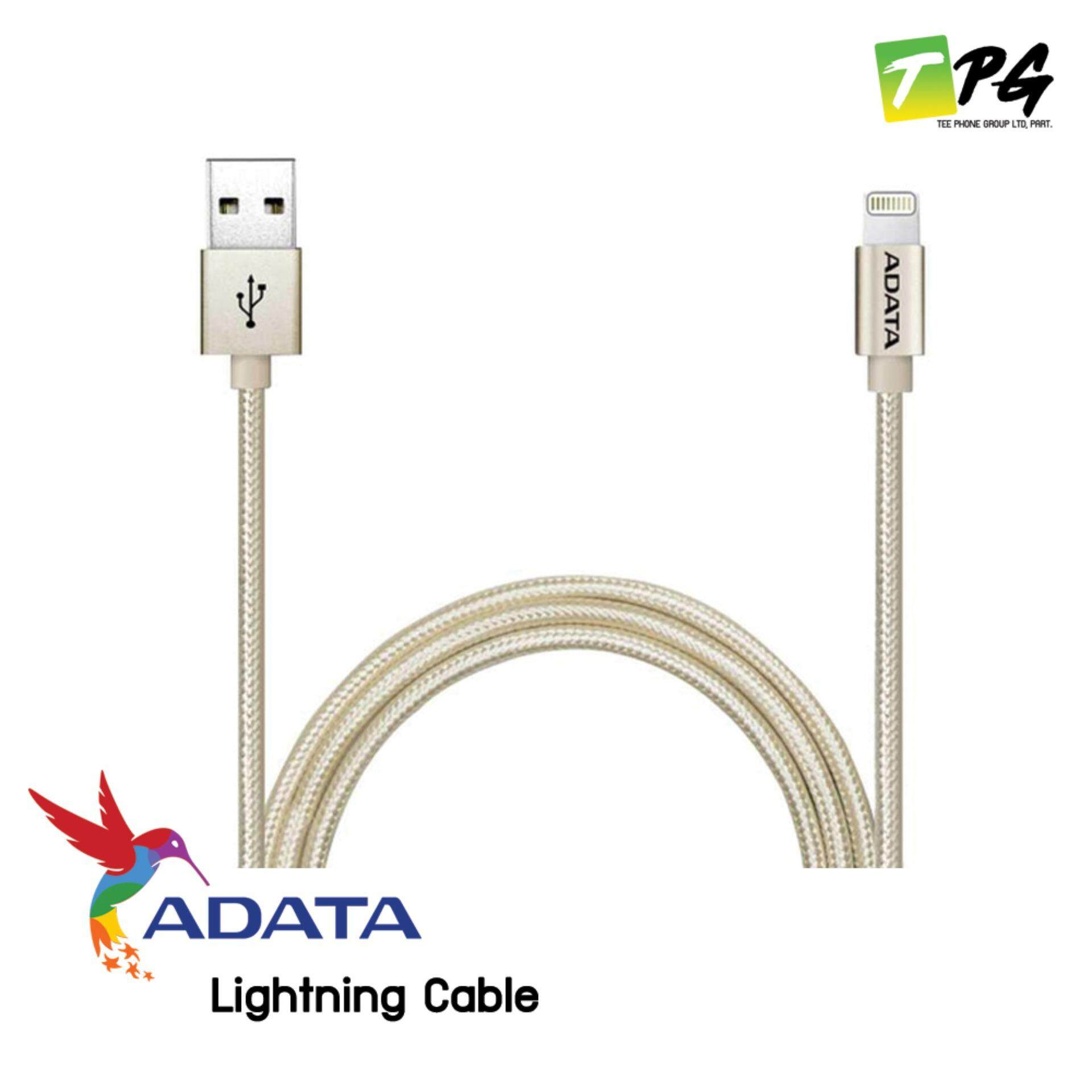 ADATA Lightning Cable **สายถัก**  100cm.