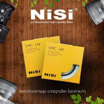 NiSi SMC UV - 43MM