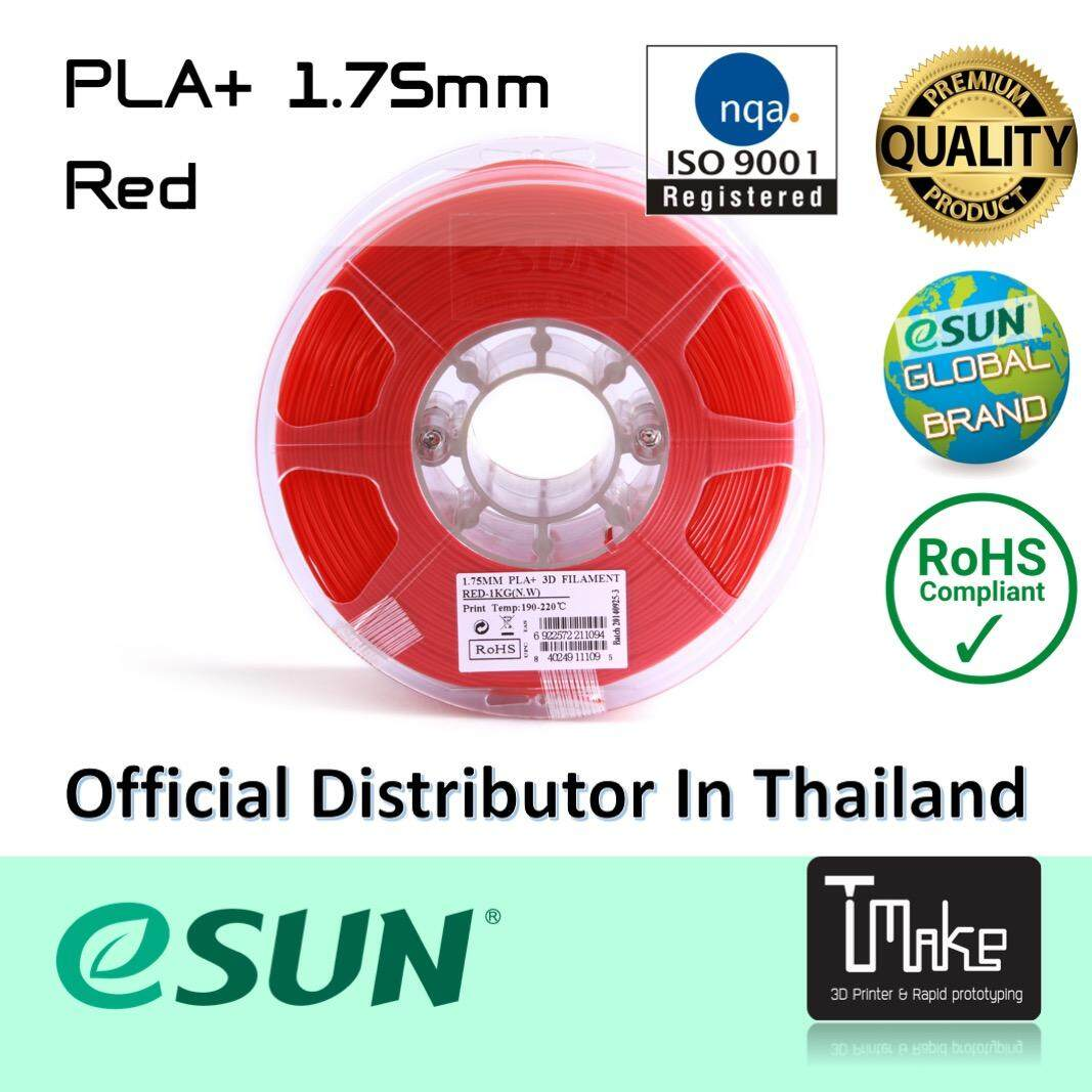 eSUN Filament PLA+ Red 1.75mm for 3D Printer