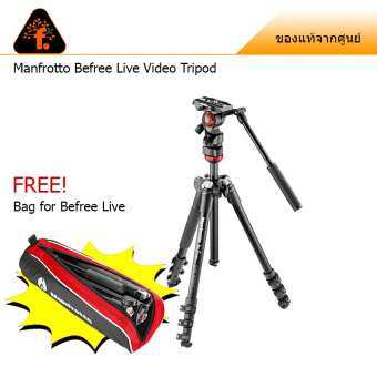 Manfrotto MVKBFR-LIVE Befree Kit W Befree Live Head by FOTOFILE (ประกันศูนย์ไทย)