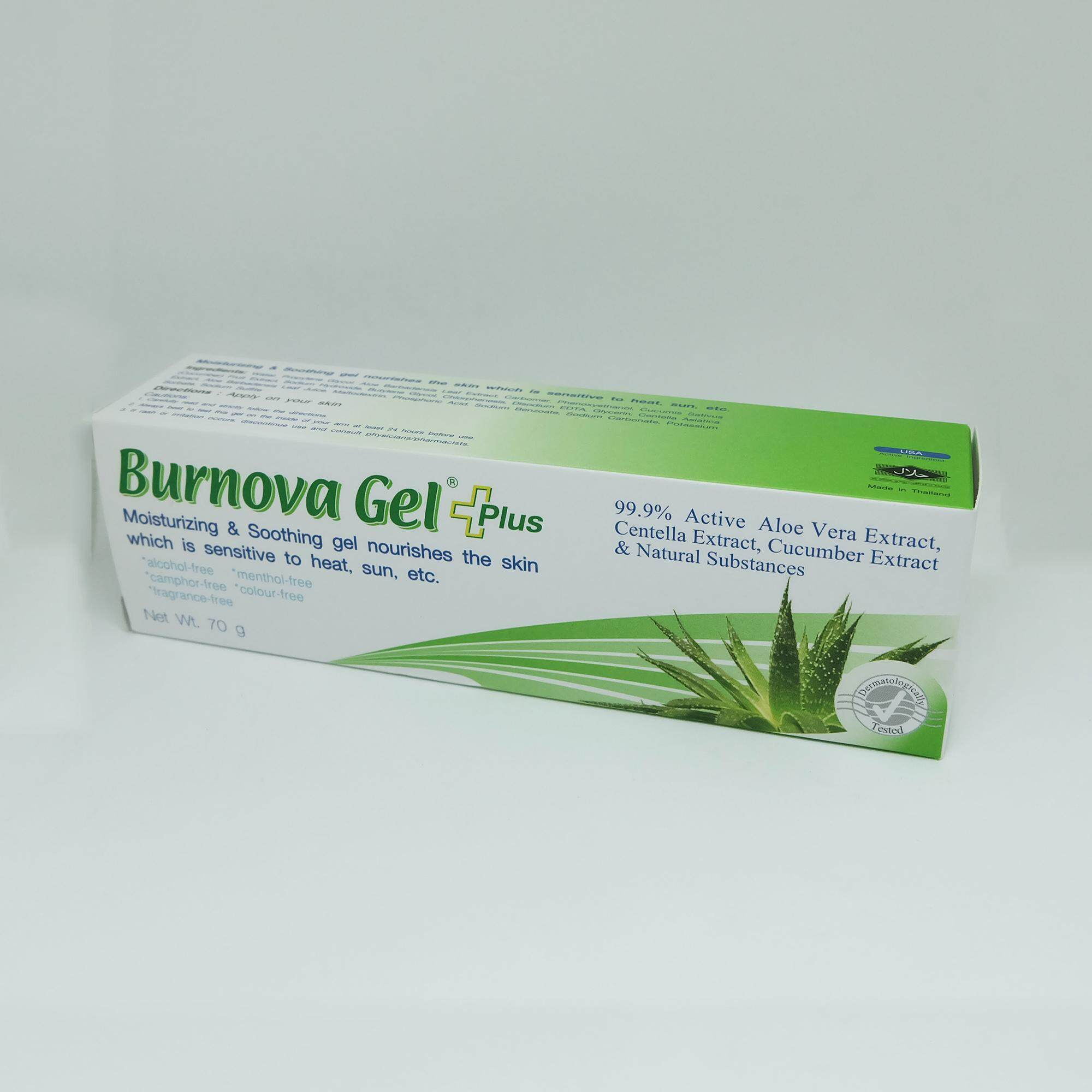 Burnova gel Plus Aloe Vera Extract หลอดละ 70 กรัม
