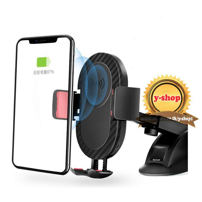 S112 Car Wireless Charger For iPhone X 8 Samsung Note 8 S8 S7 Fast Wireless Charging Car Mount Phone Holder Stand