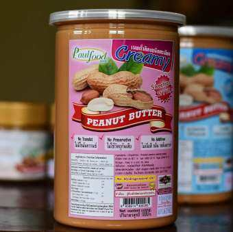 Peanut Butter - Sweetened and Creamy - 1KG