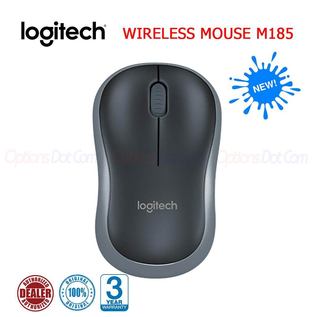 Logitech Wireless Mouse รุ่น M185 - Black