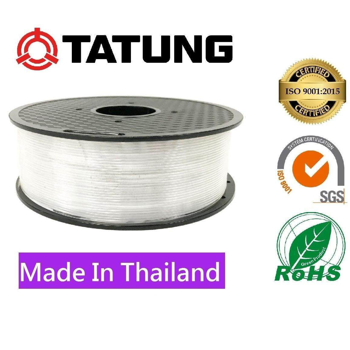 Tatung 3D Print Filament PLA 1.75 mm.1 kg. (Clear)