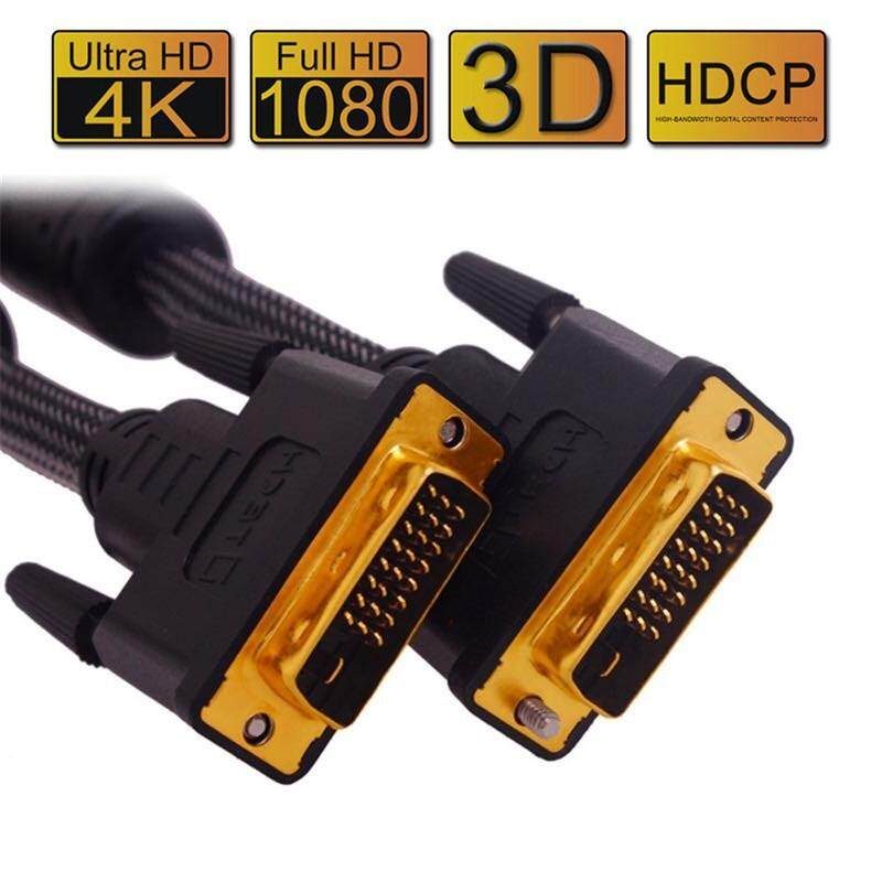 DVI-D Male to DVI-D Male 24+1 pin Dual Link AV Cable Lead With Gold Contacts 1.8m