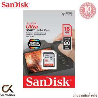 ​SanDisk Ultra SD Card 16 Class 10 Speed 80MB/s (SDSDUNC_016G_GN6IN)