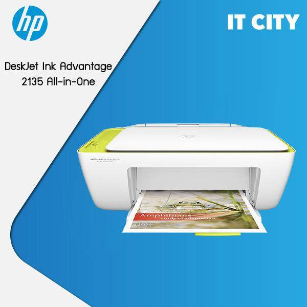 HP Deskjet Ink Advantage 2135 AIO/F5S29B