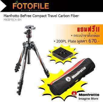 Manfrotto MKBFRC4-BH Befree Carbon Fiber Travel with Ball Head แถมฟรี Manfrotto 200PL Plate