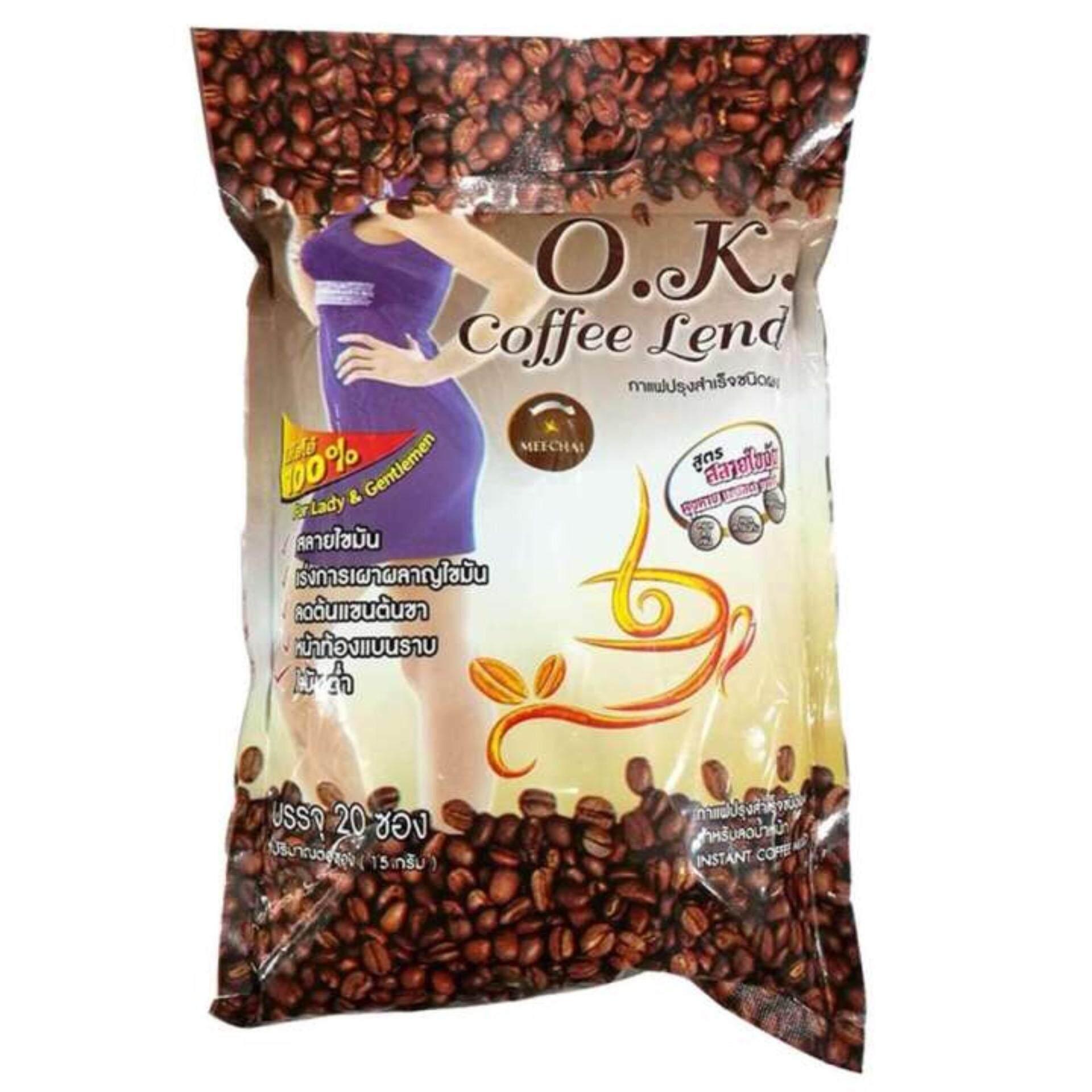 O.K. Coffee Lend กาแฟโอเค 1ห่อ*20ซอง