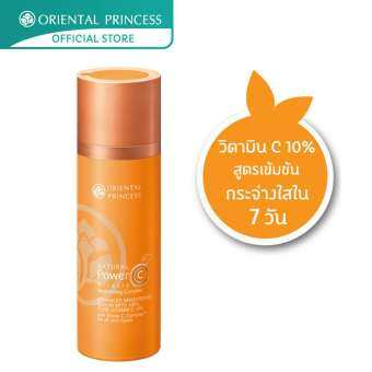 Natural Power C Miracle Brightening Complex Advanced Brightening Serum with 100% Pure Vitamin C 10% (30ml.)