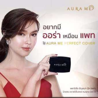 AURAME Perfect Cover SPF 30 PA+++ เบอร์02