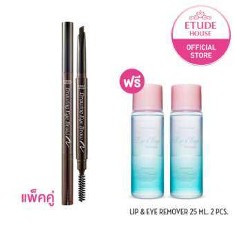 ETUDE HOUSE Drawing Eye Brow #6 Black (แพ็คคู่)