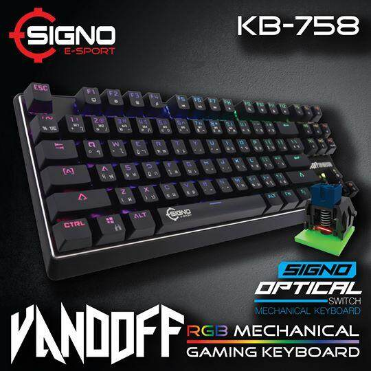 Signo E-Sport KB-758 VANDOFF RGB TKL Mechanical Gaming Keyboard (Blue Switch)