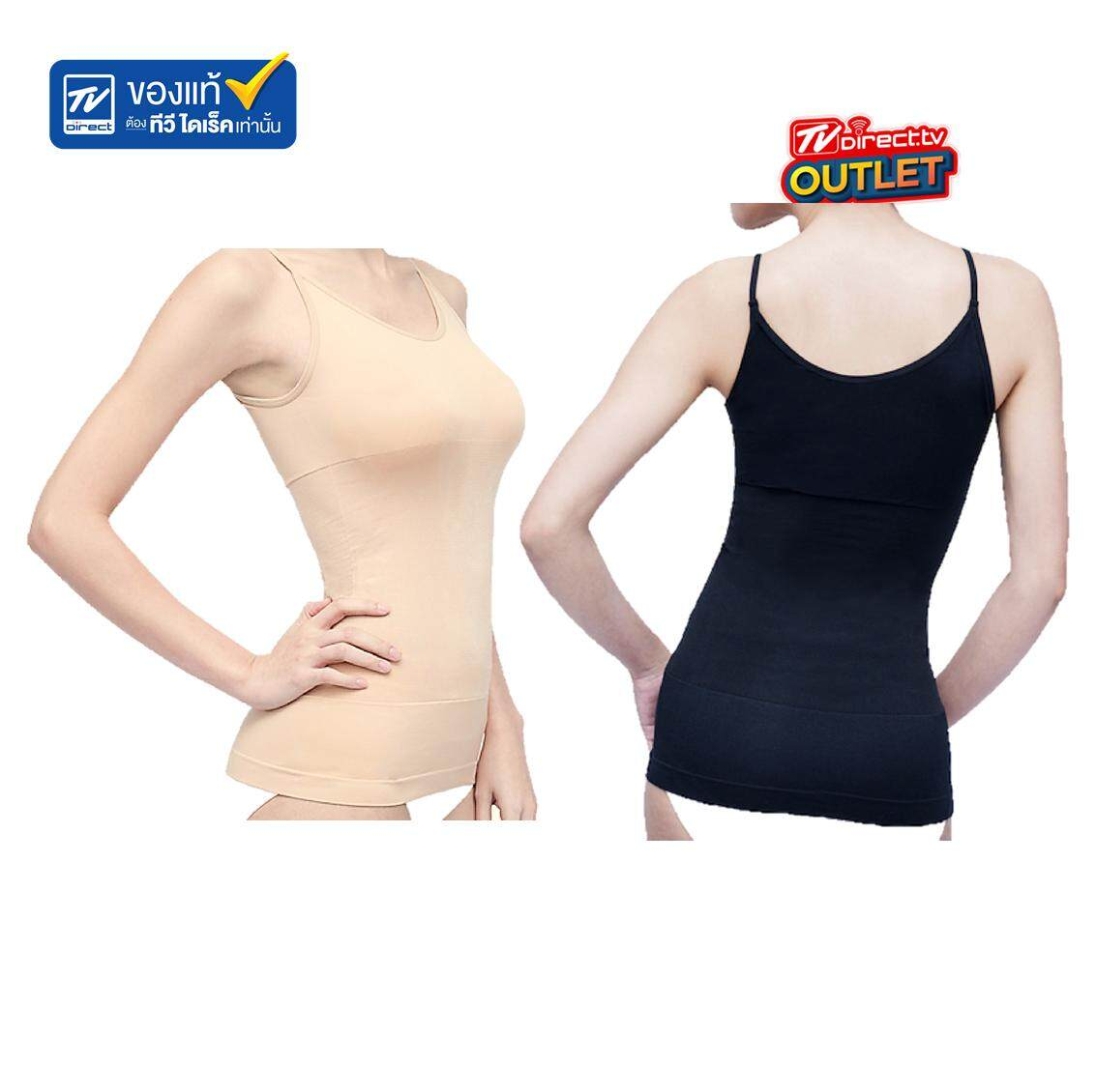 TVDirect  เสื้อบังทรง JML BELVIA SHAPEWEAR TOP-- BEIGE / BLACK