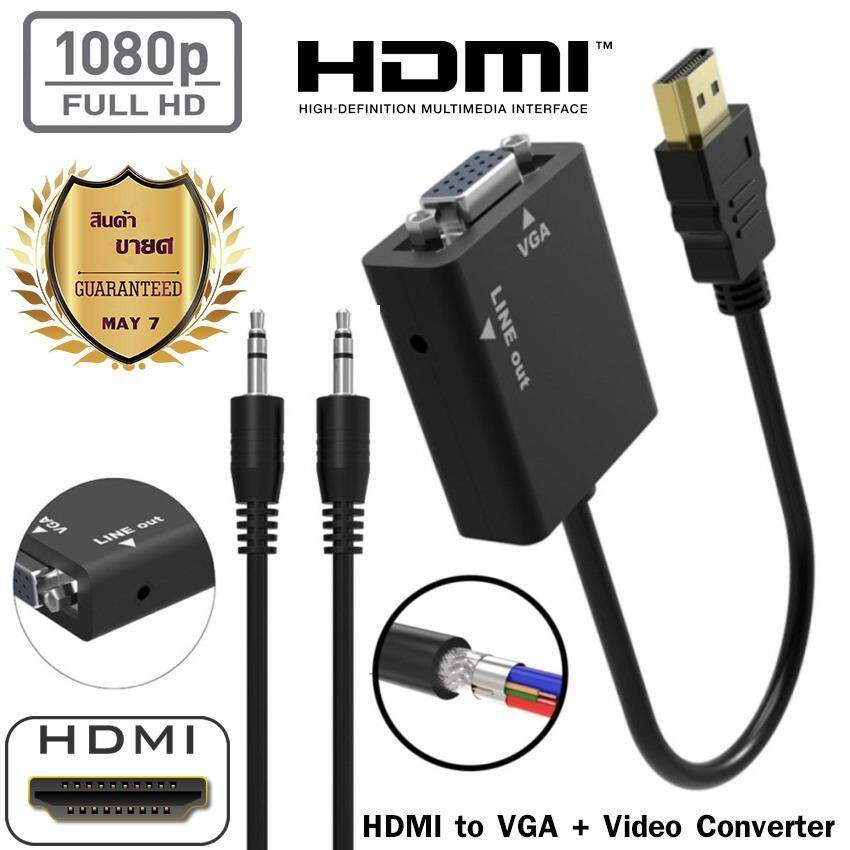 1080P HDMI to VGA + Video Converter Adapter HD Cable Audio Output HDMI2VGA with audio cable
