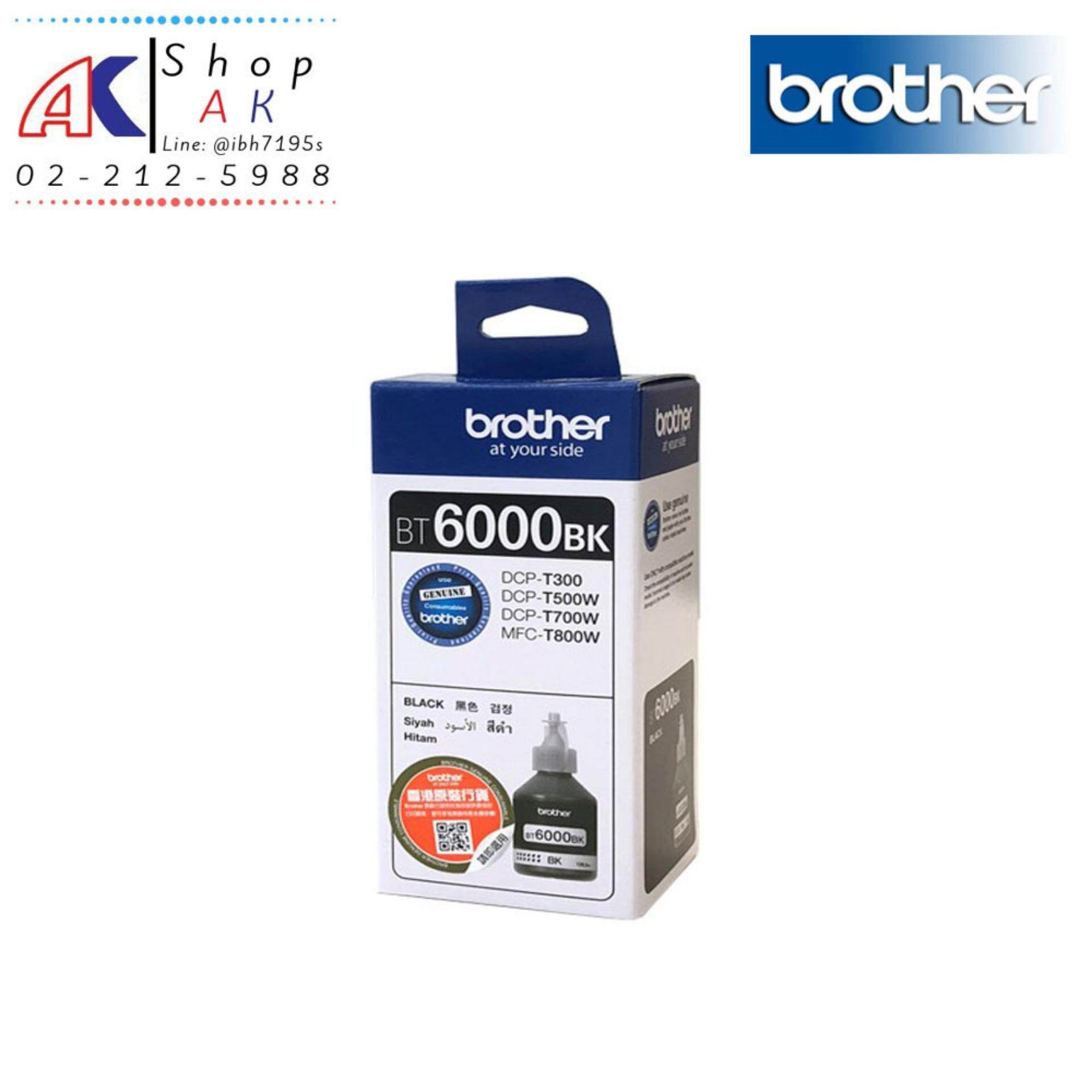 BROTHER  BT-6000BK