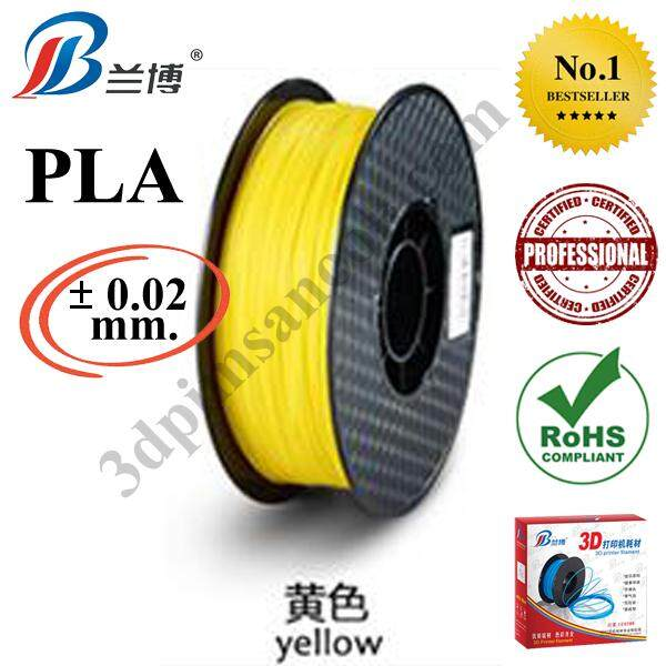 PLA Filament for 3D Printer 1.75 mm. 1 kg. สีเหลือง