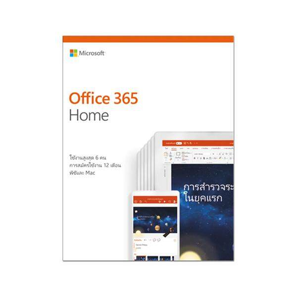 Microsoft Office 365 Home English APAC EM Subscr 1YR 2019
