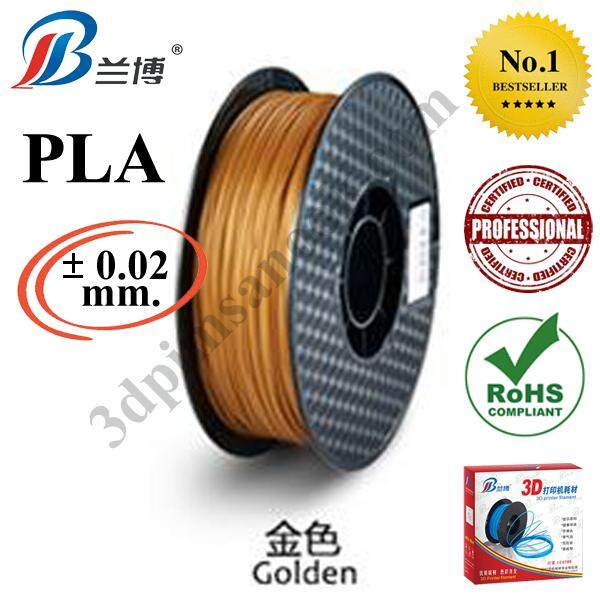 PLA Filament for 3D Printer 1.75 mm. 1 kg. สีทอง