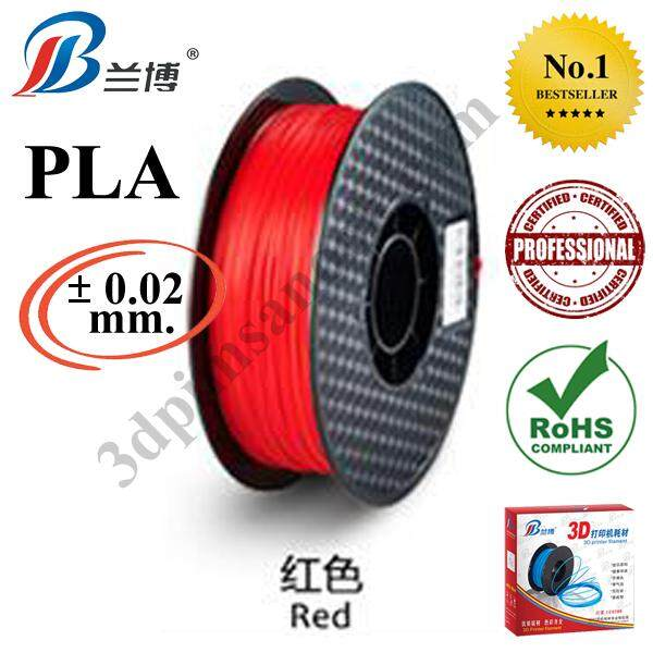 PLA Filament for 3D Printer 1.75 mm. 1 kg. สีแดง