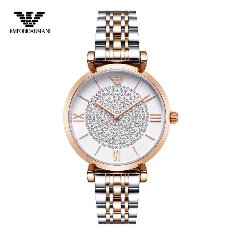Emporio Armani Women's AR1926 Retro Two-Tone Stainless Steel Watch