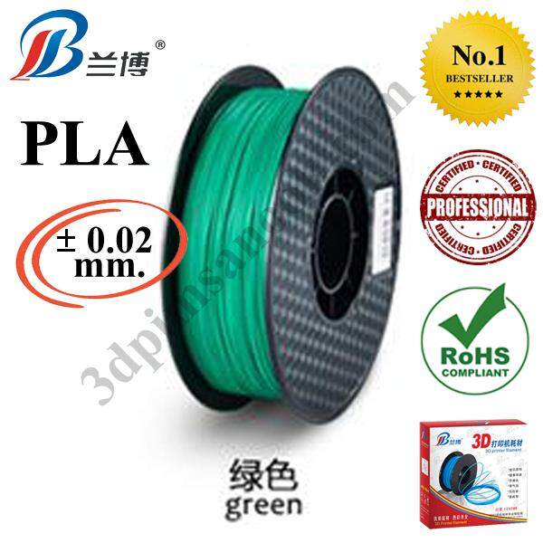 PLA Filament for 3D Printer 1.75 mm. 1 kg. สีเขียว