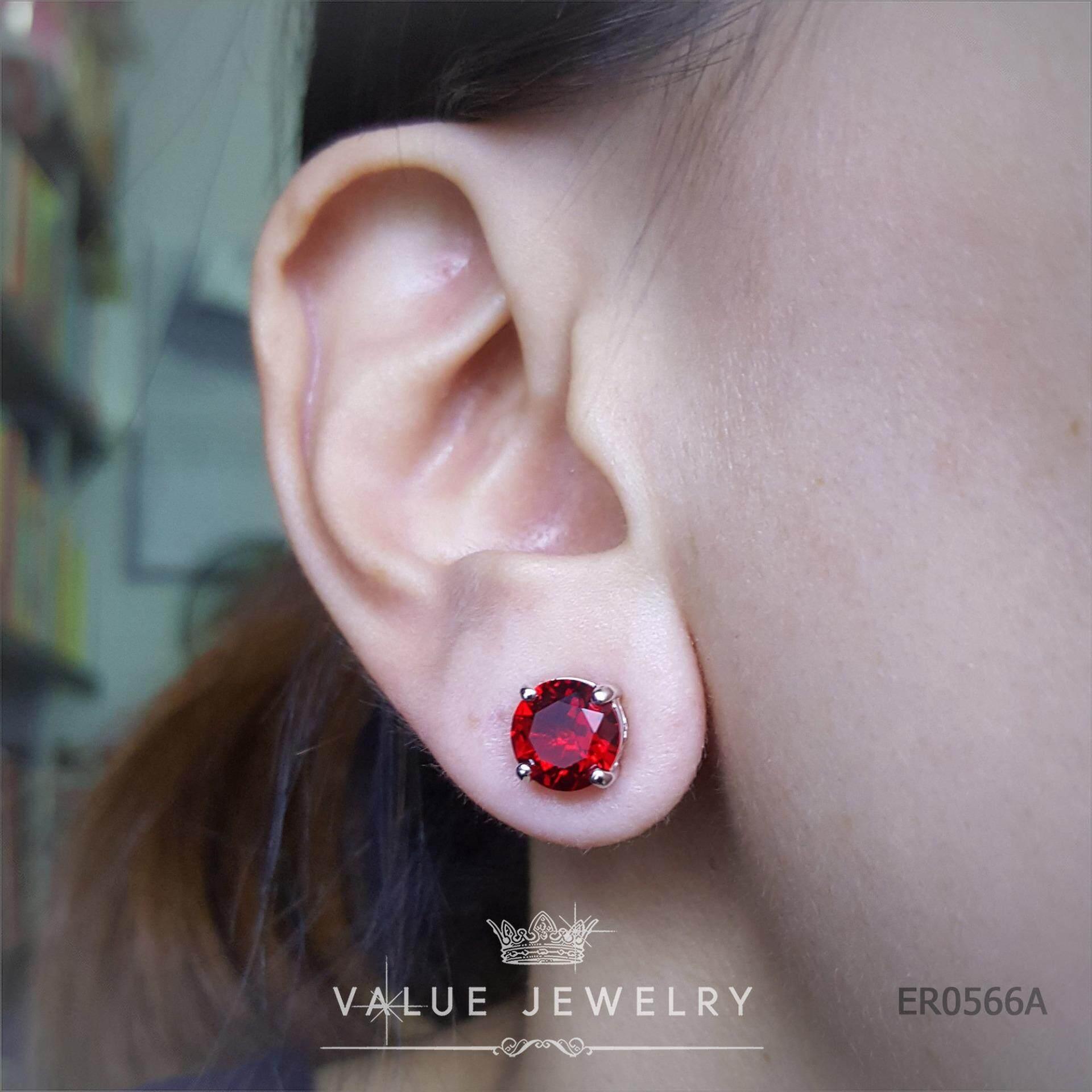 รีวิว Value Jewelry ER0566 กว้าง0.8cmยาว0.8cm เครื่องประดับเพขรCZ เกรดพรีเมี่ยม ไม่ลอก ไม่ดำ ไม่แพ้ ไม่คัน ต่างหูแฟชั่น ออกงาน ทำงาน ปาตี้ เที่ยว ติดหู หนีบ ห่วง ระย้า เกาหลี ดารา เก๋ สวย เสริมดวง รวย เงินแท้ คริสตัล เพชร แบรนด์เนม สร้อยข้อมือ สร้อยคอ แหวน กำไล
