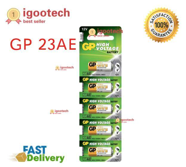 igootech GP 23A alkaline battery 12V 5pc pack - same battery as A23, V23GA, MN21