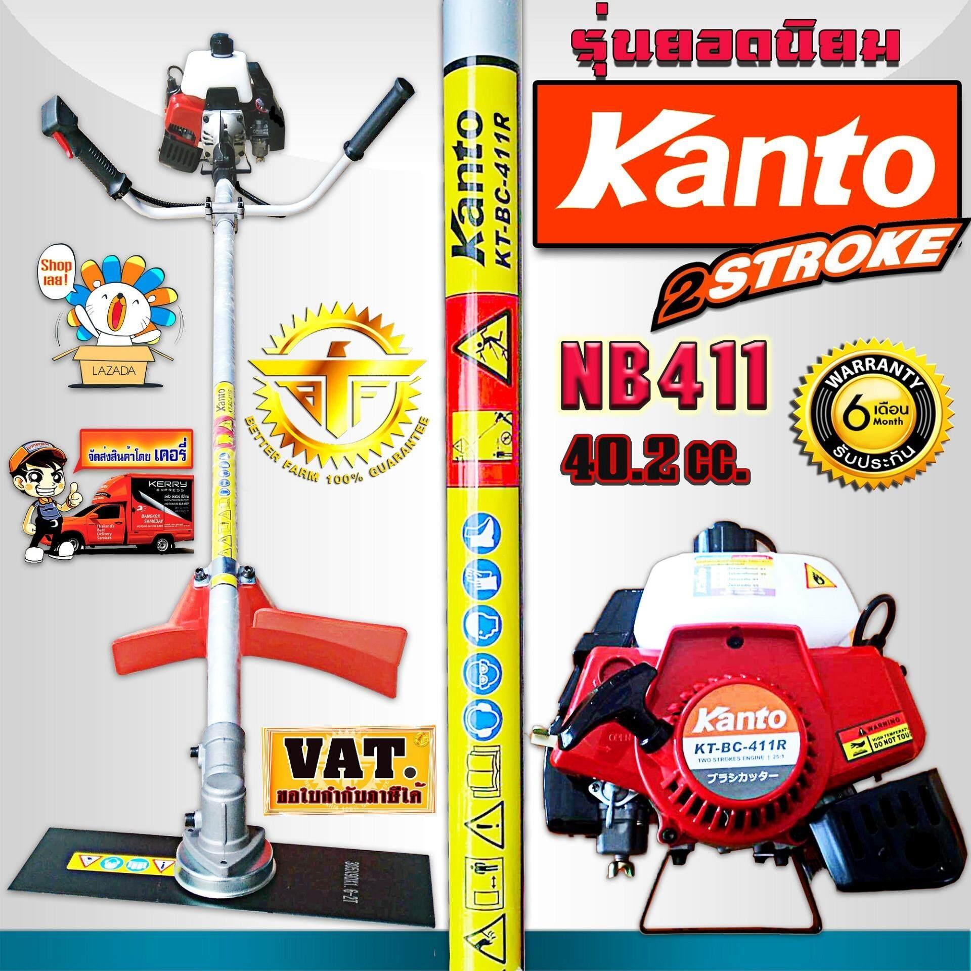 เครื่องตัดหญ้า 2จังหวะ nb411 40.2 ซี.ซี. kanto (แดง)