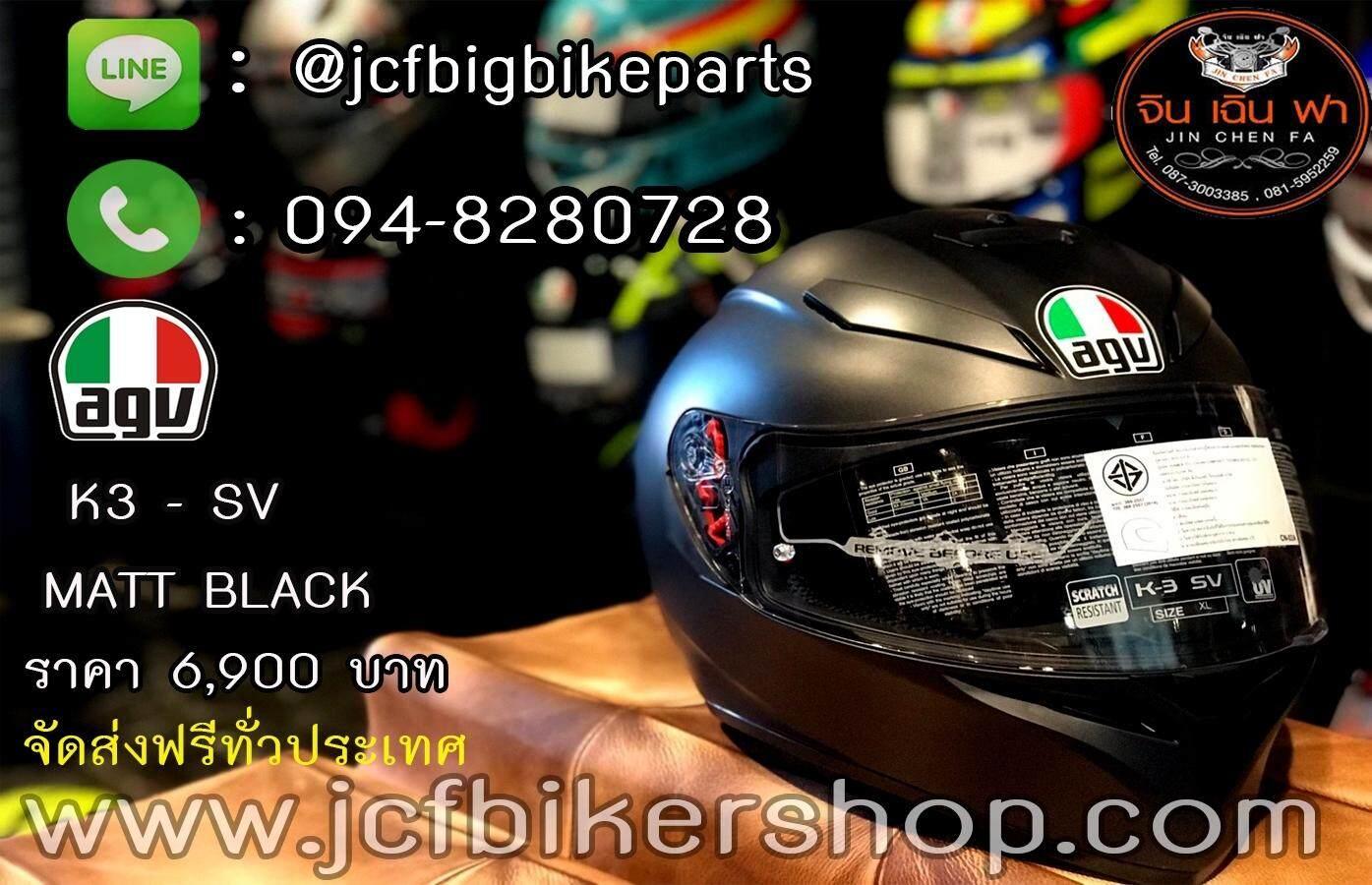 K3-SV MATT BLACK