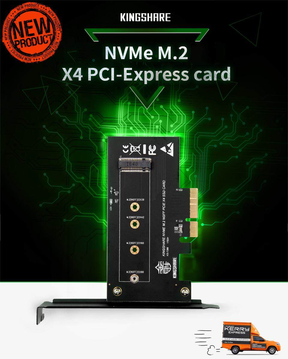 KingShare M.2 NVMe SSD TO PCIE 3.0 X4 adapter M Key interface card Suppor PCI Express